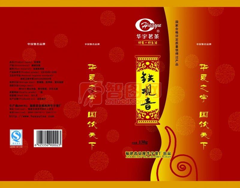 華宇名茶鐵觀音