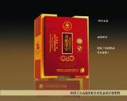 皇室礼盒茶包装