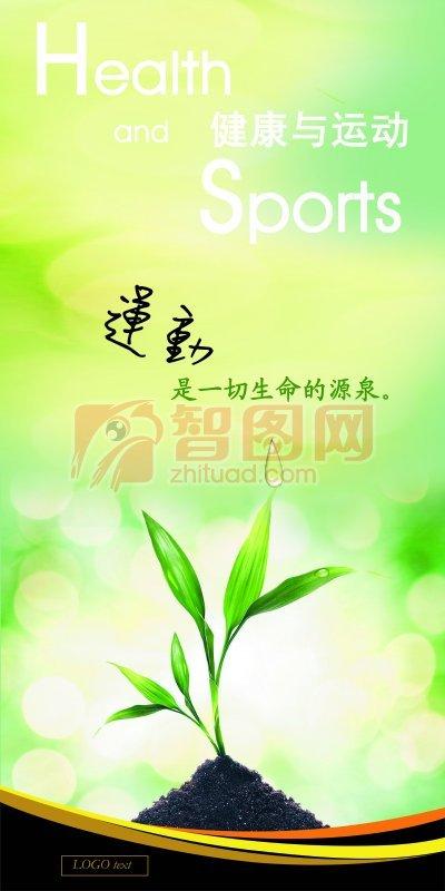 植物特写设计