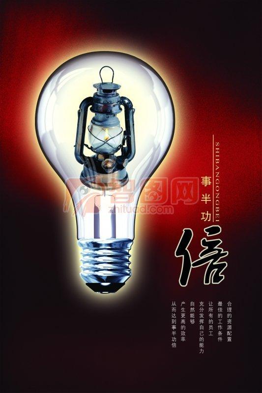 灯泡创意设计