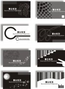 黑白系列名片模板