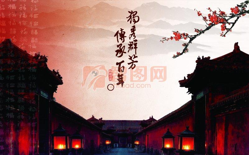 江南古鎮海報設計