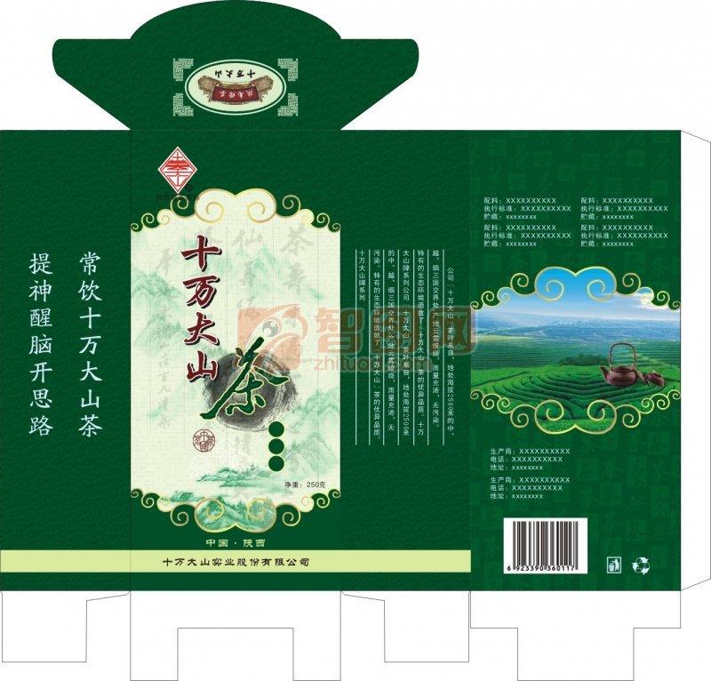 山茶包装设计