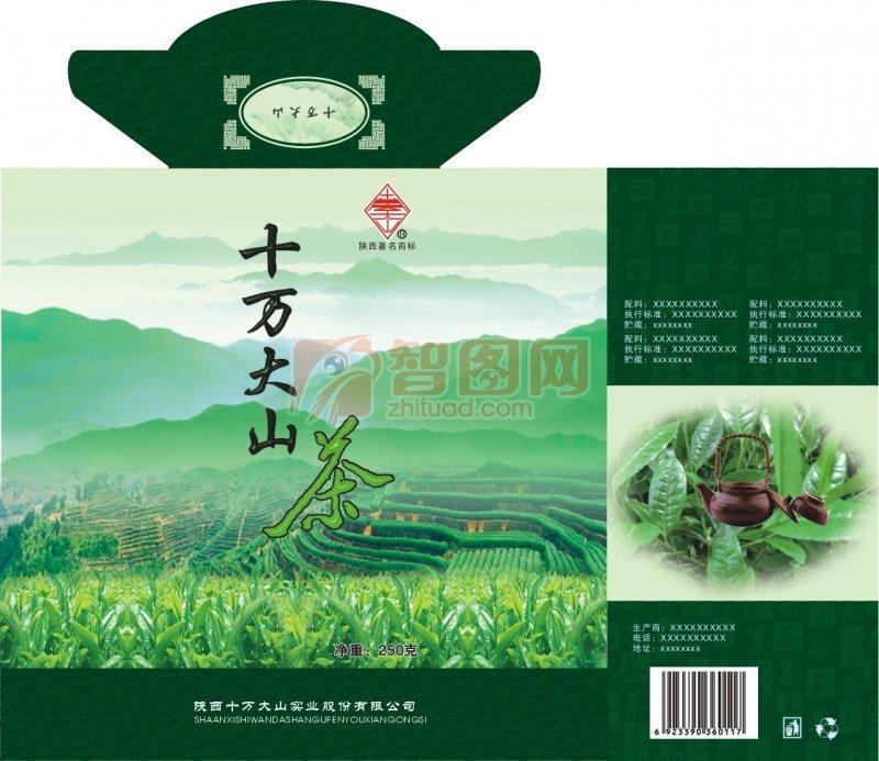 十万大山茶包装