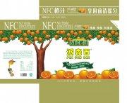 橙汁包装设计