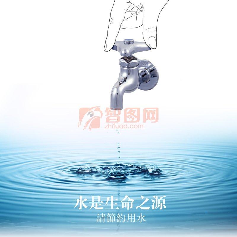水纹背景设计