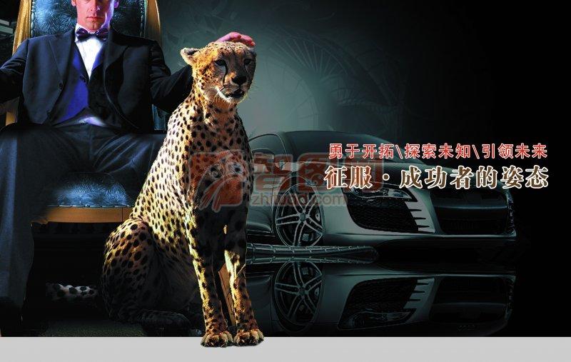汽車背景宣傳廣告