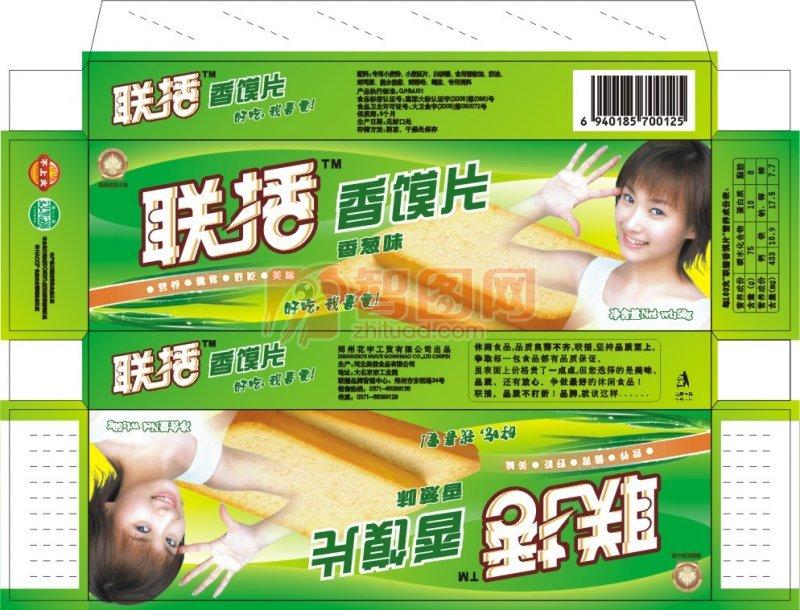 香馍片包装