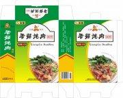 香菇炖肉调料包装
