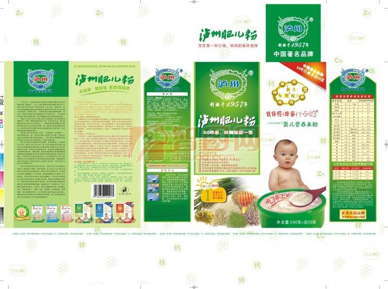 首页 矢量专区 包装设计 食品包装  关键词: 说明:儿童营养品包装