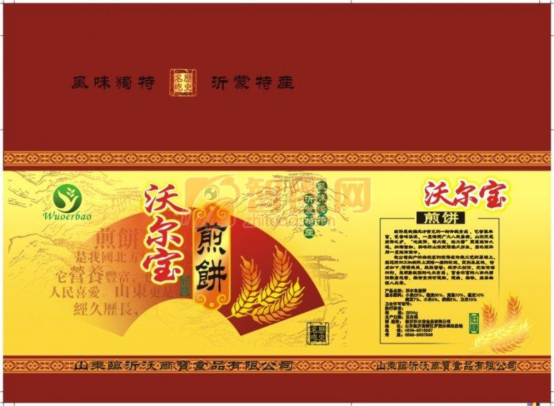 沂蒙山煎饼包装