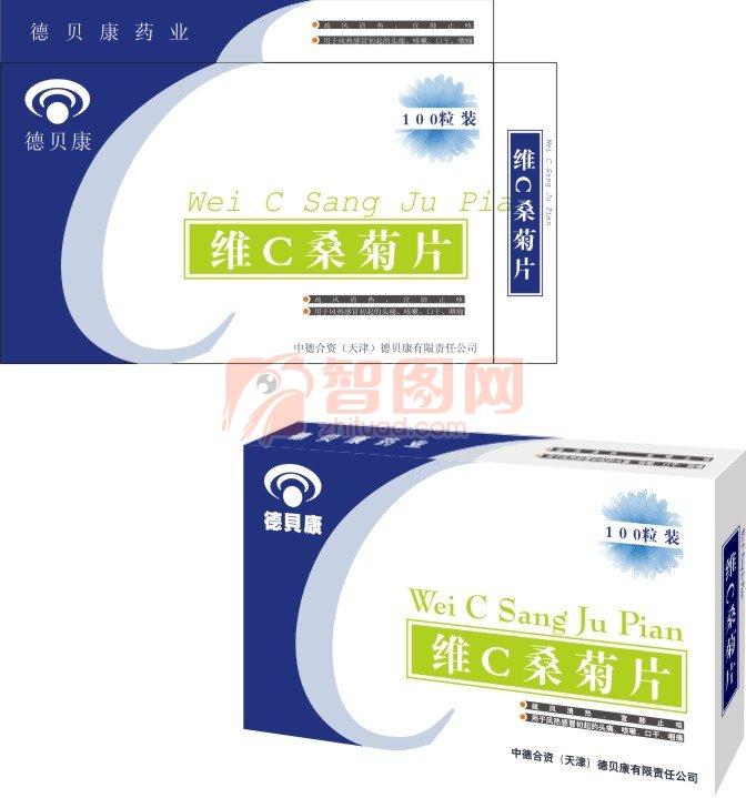 维C药片包装
