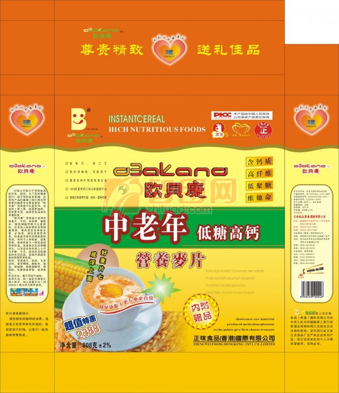 中老年营养品包装