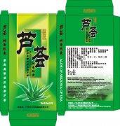 天然芦荟胶囊包装