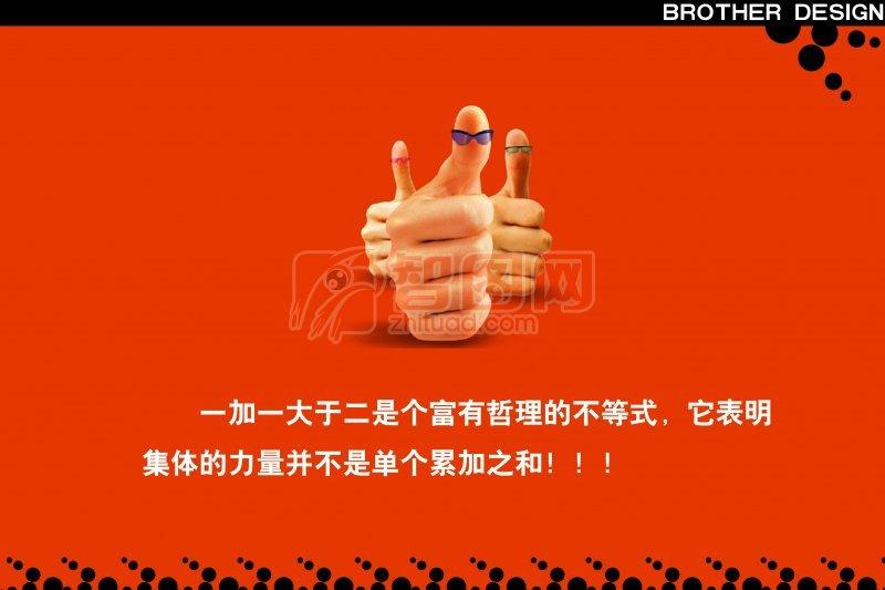 手势主题宣传设计
