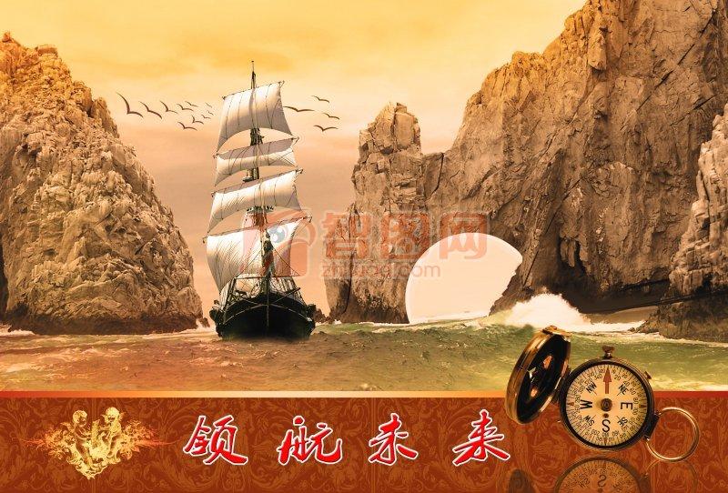 帆船背景設計