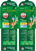 韩国风花纹纸包装