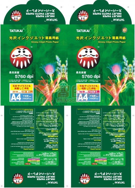韓國風花紋紙包裝