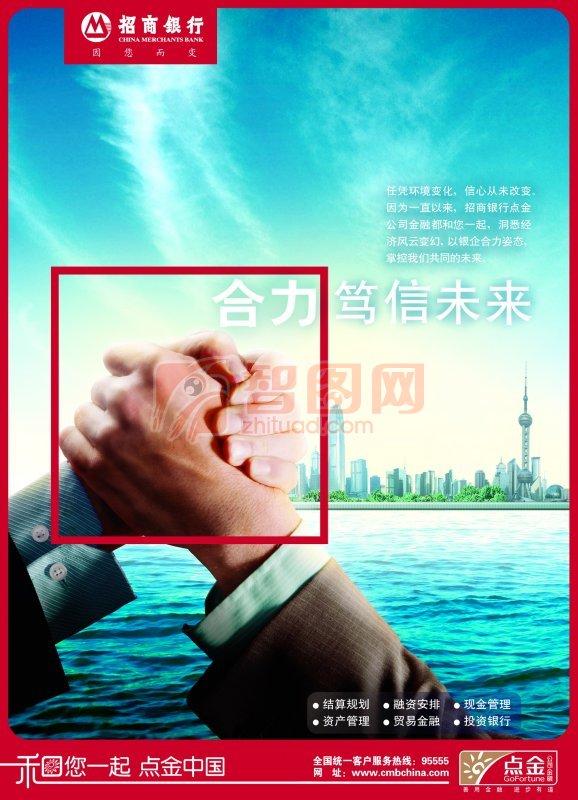 黃浦江畔背景素材