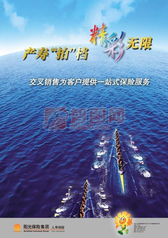 海平面素材 天空背景素材 ps分层素材 海报宣传素材 说明:大海背景
