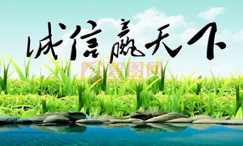 湖边植物设计