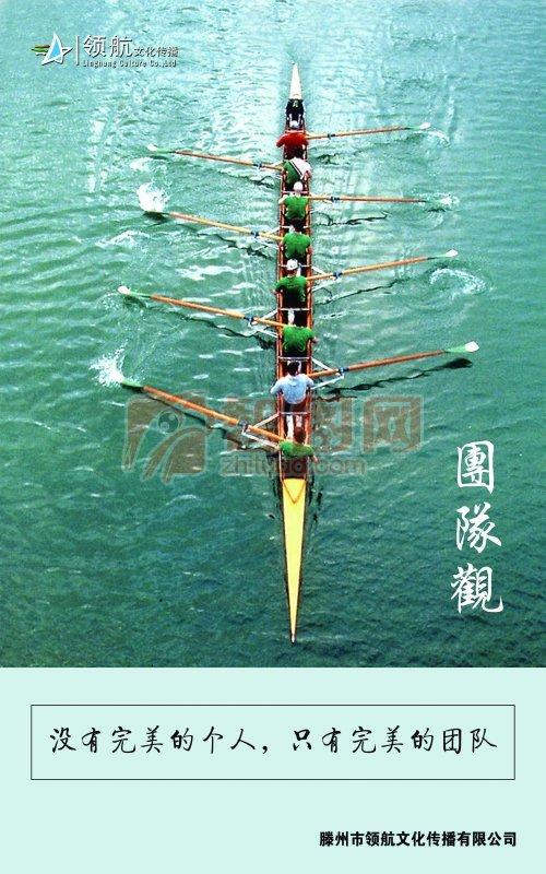 皮划艇背景设计