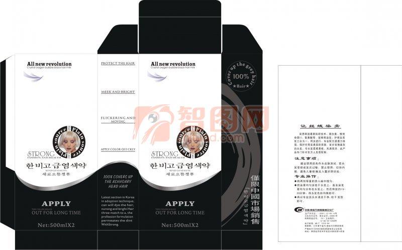 韩国化妆品包装