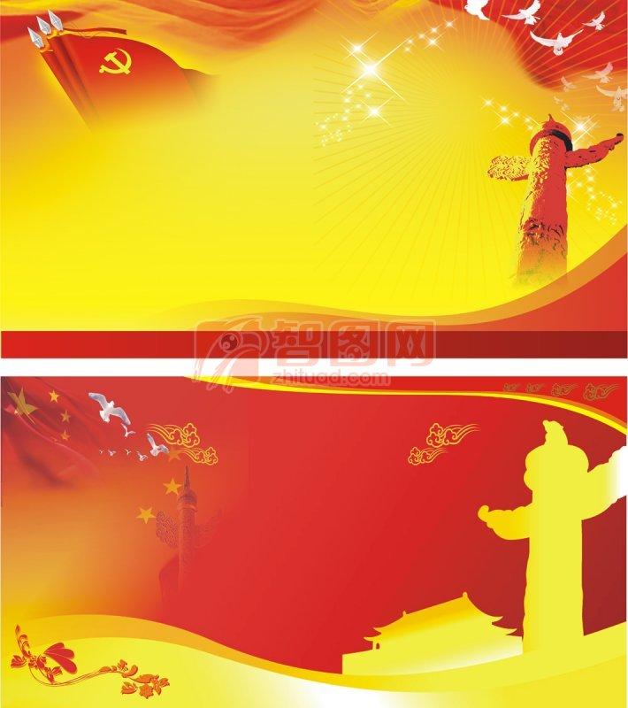 紅色花紋背景