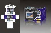 電子科技產品包裝