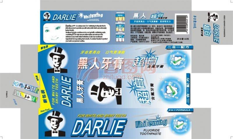 藥膏包裝設計