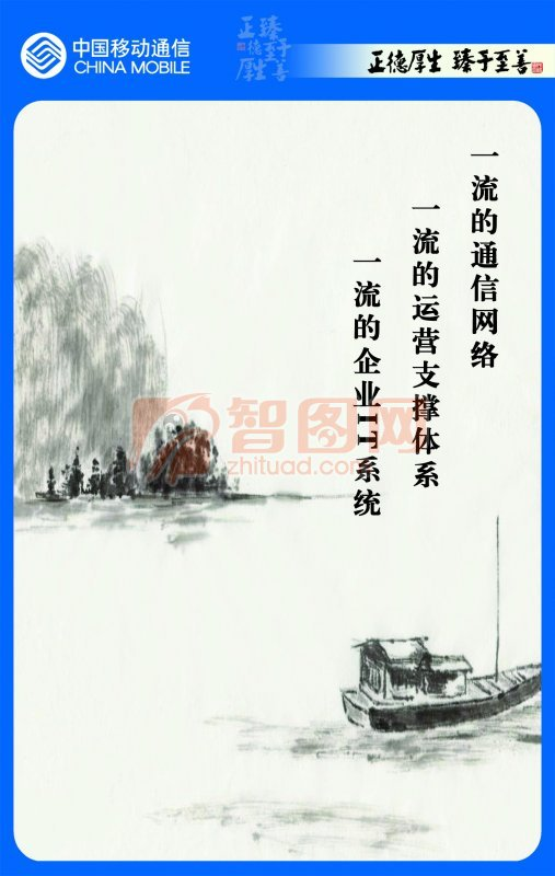泛舟江上题材设计