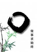 经典竹子背景设计