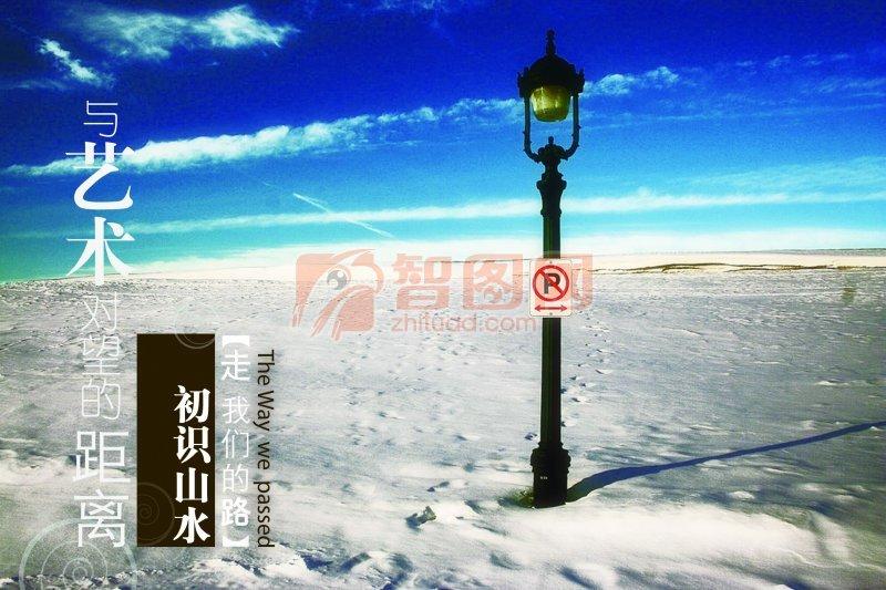 雪地背景设计
