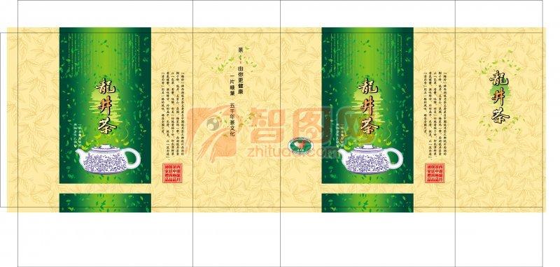 龙井茶包装