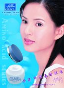 丹姿化妆品广告设计