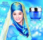 美膚寶化妝品廣告