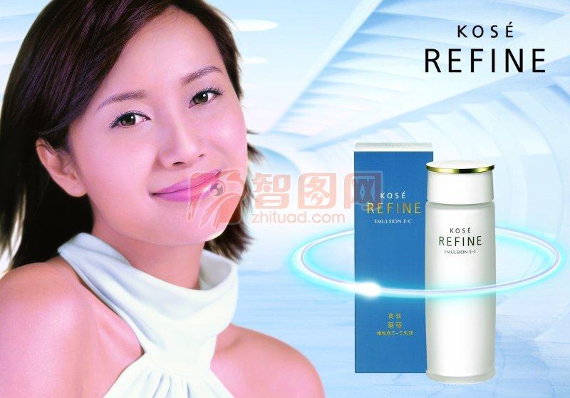 润肤乳液广告设计