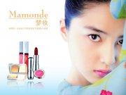 梦妆化妆品