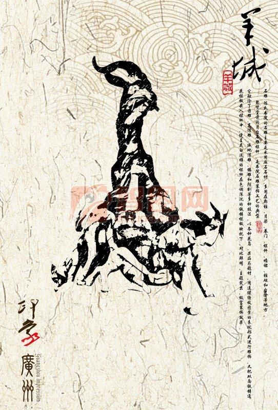 文化宣传海报
