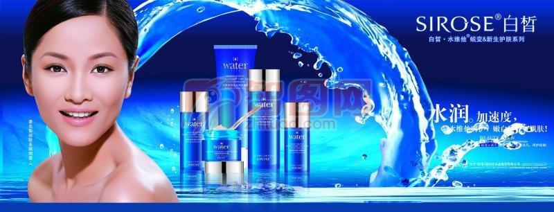 新生护肤系列化妆品
