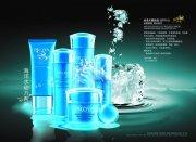 海洋水動力系列化妝品