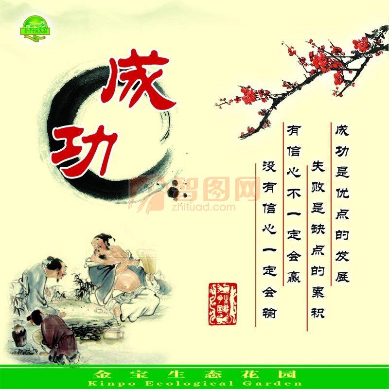 PSD-01生态花园海报设计