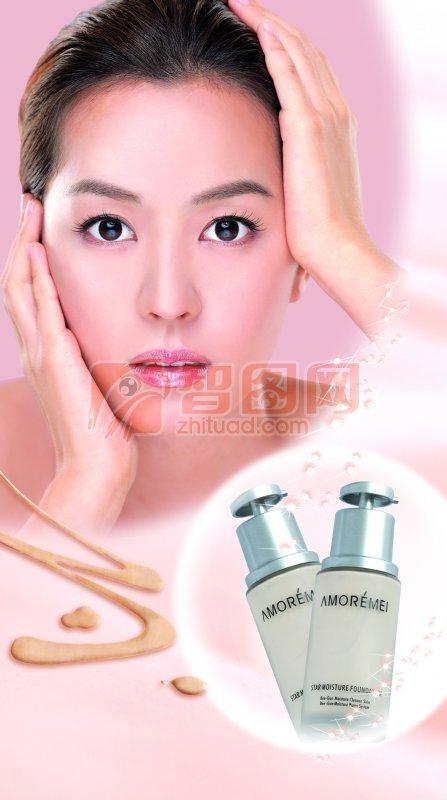 歐萊雅水潤化妝品