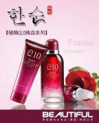 韩国化妆品精品系列
