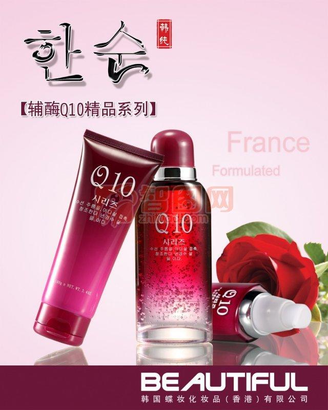 韓國化妝品精品系列