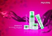 品牌系列化妆品