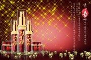 高档韩国化妆品精品系列