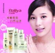 化妝品素材海報
