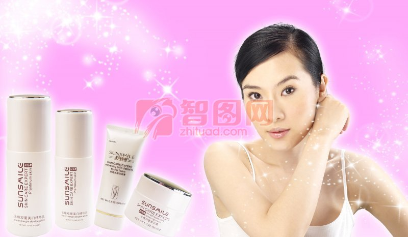 高档进口化妆品