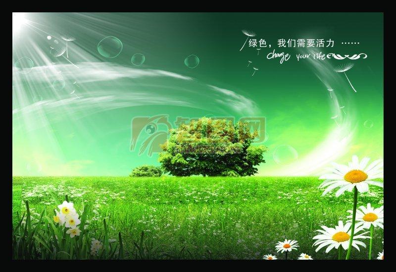 綠色風景海報